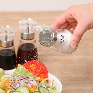 調味料入れ 塩 胡椒 80ml 蓋付き ガラス フォルマHG ( スパイスボトル 調味料ボトル 調味料容器 塩コショウ入れ 塩こしょう入れ 塩胡椒入れ 塩コショウ 塩胡椒 塩こしょう 入れ ボトル 容器
