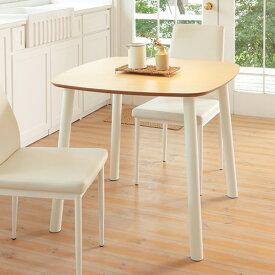 ダイニングテーブル 正方形 カジュアルスタイル BERRY 80cm角型 ( 送料無料 木目調 コーヒーテーブル ソファサイド テーブル リビングテーブル 二人用 二人掛け )【4500円以上送料無料】