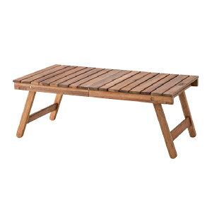 フォールディングテーブル ガーデンテーブル 折りたたみ 高さ28cm トートバッグ付 ( 送料無料 木製 折り畳み ウッドテーブル 木 アウトドア ガーデン 庭 キャンプ ベランダ バルコニー ガー