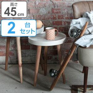 トレーテーブル 2台セット 高さ45cm サイドテーブル 木製 天然木 トレー テーブル 花台 ( 送料無料 トレイテーブル ソファサイド ソファテーブル ベッドサイド リビング おしゃれ ミニテーブ