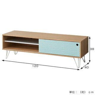 ローボードテレビボードスライド扉スチール脚シルキー幅120cm