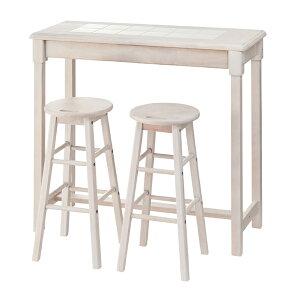 カウンターテーブル スツール 2脚セット タイルトップ フレンチカントリー Natura  ( 送料無料 カウンター キッチンカウンター コンパクト フレンチ かわいい ホワイト 白 スツール