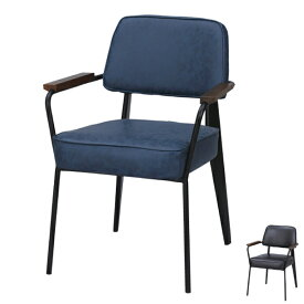 アームチェア レトロ調 スチールフレーム ソフトレザー シート高47cm ( 送料無料 椅子 イス いす チェア チェアー 肘付き ダイニングチェア デスクチェア パソコンチェア オフィスチェア 食卓椅子 リビングチェア )【4500円以上送料無料】
