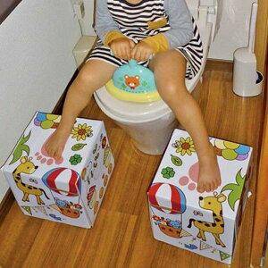 トイレ 踏み台 ふんばるBOX 子供 トイレトレーニング 幼児 ダンボール ( ステップ ふみ台 トイトレ 踏ん張れる 子ども キッズ ボックス 高さ24cm 撥水加工 撥水 衛生的 )【3980円以上送料無料