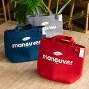 保冷ランチトートバッグ maneuver 保冷バッグ ウエットスーツ素材 マヌーバ ( ランチバッグ トートバッグ 保冷 お弁…