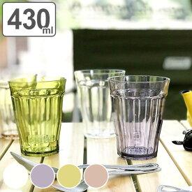 タンブラー 430ml コップ MSグラス ナイン プラスチック ( アクリルコップ プラコップ グラス 割れにくい グラス カップ プラスチック製 透明 無地 ノンキャラ )【4500円以上送料無料】