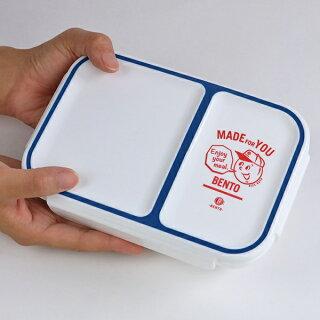 弁当箱1段汁漏れしにくい弁当箱ライスボーイ700ml