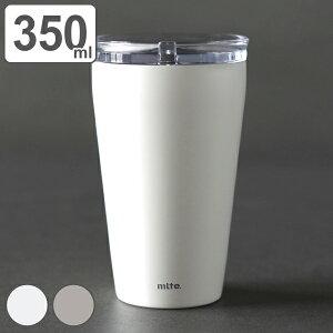タンブラー フタ付き 350ml Mlte EL Tumbler ステンレス コップ ( 食洗機対応 ステンレスタンブラー 保温 保冷 ふた付き 保温タンブラー マグカップ 保温保冷 蓋付き マグ カップ かわいい おしゃ