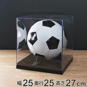コレクションケース サッカーボール 卓上 クリアケース クリア 透明 収納 ( サッカー ボール サインボール 記念ボール コレクション プラスチック ケース ディスプレイケース ディスプレイ