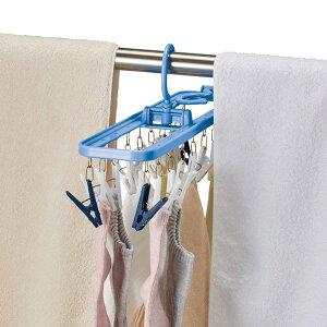角ハンガー ピンチハンガー ダイヤ干し分角ハンガーストロング18 薄型 18ピンチ ( 物干しハンガー 洗濯ハンガー ハンガー 小 スリム 洗濯 物干し 洗濯物 靴下 くつ下 下着 タオル 隙間 洗濯