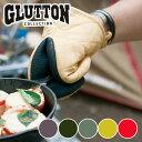 ダルトン DULTON ミトン 鍋つかみ グラットン GLUTTON オーブンミット ( 鍋掴み キッチングローブ オーブングローブ …