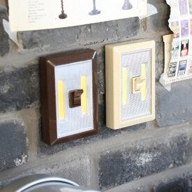 照明 ダルトン DULTON スイッチ ライト トグル L.E.D TOGGLE SWITCH LIGHT ( デザイン照明 ランプ LED 子供部屋 照明 玄関 廊下 階段 寝室 アウトドア ガレージ 防災 災害 )【4500円以上送料無料】