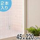 断熱シート 2枚入り 幅45×丈220cm マドピタシート ステンドガラス ( 結露 対策 窓 断熱 マドピタ 窓ピタ 全面粘着 …