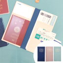 チケットケース パスポートケース 貴重品入れ ( トラベルグッズ パスポートカバー オーガナイザー 海外旅行 出張 …