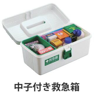 薬ケース救急箱SW