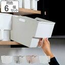 キッチン収納ケース 吊り戸棚ボックスワイド 幅24cm 6個セット ( 収納ボックス 整理ケース 取っ手付き 戸棚収納 収納…
