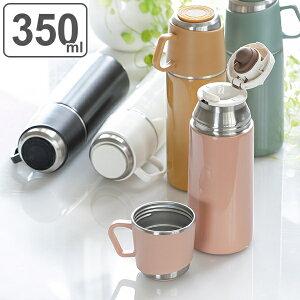 水筒 直飲み コップ 2way ROCCO One Push&Cup Bottle 350ml ( 茶こし マグボトル 保冷 保温 コップ付き ステンレス製 茶こし付き マグ ステンレスボトル ストレーナー 茶漉し 付き カラフル おしゃれ