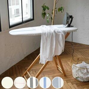 アイロン台 スタンド式 BIERTA Ironing Board Lサイズ ( 送料無料 アイロン 台 高さ調節 アイロンボード 脚付き L 北欧 コンパクト スチールメッシュ 折りたたみ アイロン置き アイロン掛け 作業台