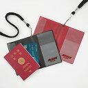 パスポートカバー イージス スキミング防止 ネックストラップ付 パスポートケース 首下げ ( パスケース パスポ…