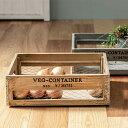 収納ボックス ベジウッド ボックス S コンテナ 木製 天然木 持ち手付き ( スタッキング 積み重ね 木箱 アンティーク …