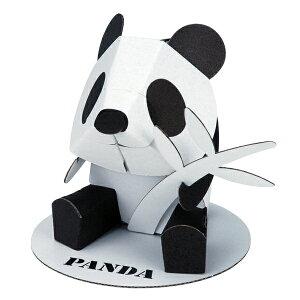 ダンボール おもちゃ パンダ 工作 子供 組立 ( 工作キット ペパークラフト ペーパーアート キット 動物 段ボール 組み立て 作る 簡単 リサイクル エコ ミニチュア 模型 ミニ 立体的 本格的