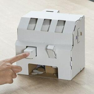 ダンボール おもちゃ スロットマシーン WOWシリーズ 工作 組立 ( 工作キット ペパークラフト ペーパーアート キット 段ボール 組み立て 作る 簡単 リサイクル エコ 立体的 本格的 お絵描き