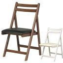 折りたたみチェア 椅子 木製 座面高44.5cm ( 送料無料 イス チェアー ダイニングチェア デスクチェア パソコンチェア 食卓椅子 ) 【3980円以上送料無料】