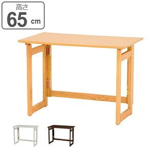折りたたみテーブル 高さ65cm キャスター付 収納 テーブル ( 送料無料 折りたたみ 折り畳み 机 デスク 台 たためる 畳める パソコンデスク パソコンラック PCデスク 作業台 ミシン 台 書斎机