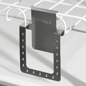 スポンジラック 水切りかご用 スポンジキャッチャー ラック ( スポンジホルダー 水切り籠用 スポンジ置き スポンジ収納 ステンレス スポンジ入れ 水周り用品 水まわり用品 水回り 簡単取