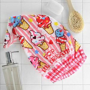ヘアキャップ タオルキャップ ポップアイスクリーム ( ドライキャップ タオル キャップ 子供 子ども こども ジュニア キッズ 女の子 小学生 スイミング プール アイス アイスクリーム スイ