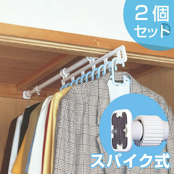 Closet Storing Spikes Hanger (hanger Extension Projecting ぱり Slide Idea  Hanger Rack Clothing Storing)