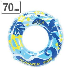 浮き輪 70cm 子供 クールマリン ( 浮輪 うきわ ウキワ 子供用 浮き袋 浮き具 水あそび 水遊び 70cm 70センチ レジャー用品 アウトドア プール 夏 レジャー かわいい 可愛い 青 ブルー 白 ホワイ