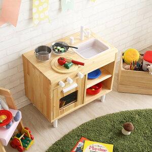 ままごとキッチン 木製 天然木 子供用 キッチン 知育玩具 ミニキッチン テーブル おままごと 収納 ラック ( 送料無料 おもちゃ ままごと 木のおもちゃ 子どもキッチン 台所 シンク 流し台