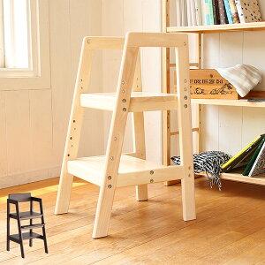 キッズチェア ハイチェア 座面高52cm 木製 天然木 子供用チェア 高さ調節 ステップ台 ( 送料無料 キッズチェアー ベビーチェア ハイチェアー 子ども イス 踏み台 チェア 椅子 踏台 チェアー