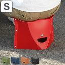 イス 折りたたみ パタット PATATTO 軽量 コンパクト スツール ( コンパクトチェア ローチェア 簡易チェア 簡易椅子 作業椅子 イス アウトドア 玄関イス 運動会 アウトドアチェア 背もたれ