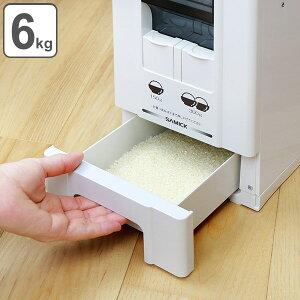 米びつ 1合計量 5kg用 無洗米対応 コンパクトライスディスペンサー 6kg ( 送料無料 ライスボックス 米櫃 無洗米兼用 5キロ用 一合計量 2合計量 二合計量 計量機能付き 計量式 ライスストッカ