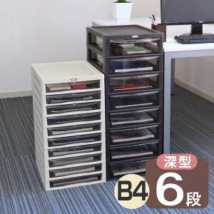 レターケース B4 深型 6段 書類ケース 書類収納 ( 書類 収納ケース 棚 整理 収納ボックス 収納 透明 ケース 引き出し 引出し 書類整理 デスクチェスト デスクサイドワゴン 机 キャスター付き