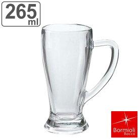 ボルミオリ・ロッコ Bormioli Rocco BAVIERA バビエラ 265ml ビアグラス ( ガラス ガラスコップ ビール コップ グラス ビヤーグラス ガラス食器 食器 カップ ビアーグラス タンブラー )【4500円以上送料無料】