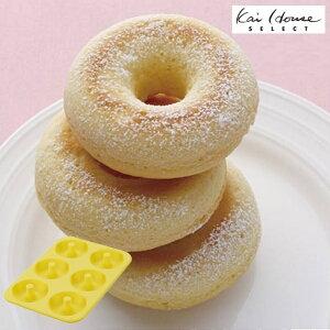 ドーナツ型 シリコン製 ケーキ型 6個取 ( 焼きドーナツ ドーナツ ドーナッツ シリコンケーキ型 シリコン型 製菓道具 )【3980円以上送料無料】