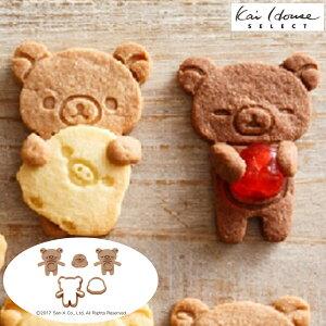 クッキー型 抱っこクッキー型 リラックマ キャラクター 日本製 ( 抱っこ クマ クッキー 抜型 お菓子作り 製菓 型 製菓道具 だっこ ビスケット )【3980円以上送料無料】