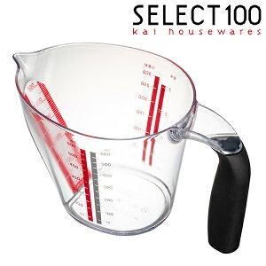 計量カップ 600ml セレクト100 貝印 ( 計量コップ メジャーカップ メジャーコップ 電子レンジ対応 食洗機対応 液体用 小麦粉用 お米用 下ごしらえ キッチンツール プラスチック 計量器具 )【