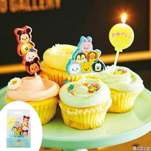 パーティーキャンドル ディズニーツムツム ( キャンドル ローソク ろうそく ケーキキャンドル ケーキ用 キャラクター ディズニー disney ツムツム パーティーグッズ パーティー 誕生日 飾り