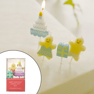キャンドル ハッピーバースデーキャンドルギフト ミニ ( ローソク ろうそく ケーキ用 ケーキキャンドル パーティーグッズ パーティー 誕生日 飾り付け 誕生日ケーキ バースデーケーキ )