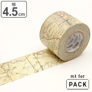 クラフトテープ 粘着テープ 幅広 mt for PACK 地図・ヴィンテージ 幅45mm ( ガムテープ テープ おしゃれ ガムテープ テープ おしゃれ 柄 地図 ビンテージ ヴィンテージ 梱包 ラッピング diy アレ