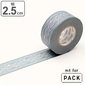 クラフトテープ 粘着テープ 幅広 mt for PACK フラワーレース 幅25mm ( ガムテープ テープ おしゃれ ガムテープ テープ おしゃれ 柄 レース 花柄 梱包 ラッピング diy アレンジ デコレーション )