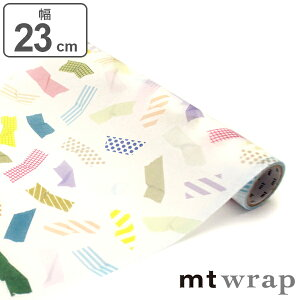 包装紙 ラッピングシート mt wrap いろんなテープ 幅23cm ( ラッピング 包む 巻く 封筒 紙袋 巾着 ボトル包み キャラメル包み 簡単 カンタン コラージュ ハンドメイド プレゼント ギフト 包装