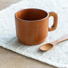 マグカップ 130ml 木 SoliD. キッズ スタッキング 北欧 ( コップ マグ 木製 北欧 子供用食器 スープカップ 持ち手 積み重ね ベビー食器 割れにくい )【3980円以上送料無料】
