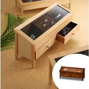 コレクションケース 木製 ワイドジュエルM 幅44cm ( 送料無料 アクセサリー ケース 収納 ボックス ジュエリー スタンド BOX 木製 高級感 コレクション 飾る アクセサリー収納 アクセサリ