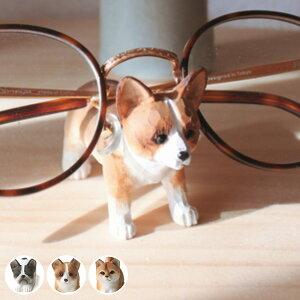 眼鏡スタンド 犬 木製 インテリア 小物 ( メガネスタンド めがねスタンド メガネ置き 眼鏡収納 眼鏡ホルダー 雑貨 置物 ディスプレイ かわいい アニマル 動物 イヌ いぬ 眼鏡 メガネ めがね