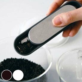 茶こし キントー KINTO ティーストレーナー LOOP ( 茶漉し ストレーナー スティック 1人用 一人用 紅茶 日本茶 緑茶 茶葉 手軽 簡単 おしゃれ )